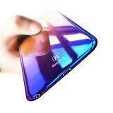 ขาย ซื้อ Baseus Oppo R9S Ultra Thin Slim Aurora Gradient Capinhas Pc Coque Case Intl
