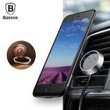 ส่วนลด สินค้า Baseus Qi Wireless Charger Case For Iphone 8 7 Finger Ring Case Cover For Iphone 8 Air Vent Mount Magnetic Car Holder Stand Intl