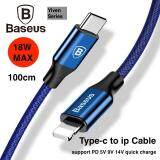 Baseus Type C Pd 18W Quick Charging Cable For Iphone X 10 8 Plus Usb C Fast Data Sync Cable Type C Charger Mobile Phone Cable ใน กรุงเทพมหานคร