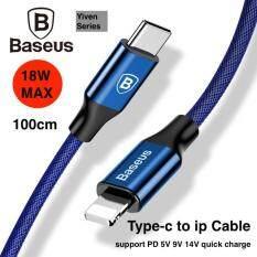 ซื้อ Baseus Type C Pd 18W Quick Charging Cable For Iphone X 10 8 Plus Usb C Fast Data Sync Cable Type C Charger Mobile Phone Cable