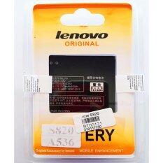 ราคา Battery แบตเตอรี่เลอโนโว Lenovo A536 Bl 210 เป็นต้นฉบับ Lenovo