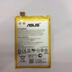 โปรโมชั่น Battery แบตเตอรี่ Asus Zenfone 2 5 5 Ze551Ml Z00Ad Asus ใหม่ล่าสุด