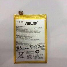 Battery แบตเตอรี่ Asus Zenfone 2 5.5 ZE551ML (Z00AD)