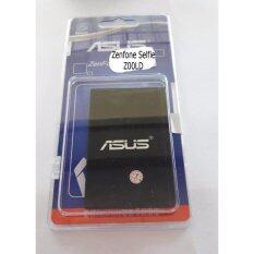 ขาย Battery แบตเตอรี่ Asus Zenfone Selfie Z00Ld Asus ถูก