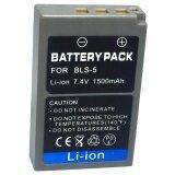 ขาย แบตเตอรี่กล้อง โอลิมปัส Battery รุ่น Bls 5 1500Mah For Olympus Pen E Pl2 E Pl5 E Pl6 E Pl7 E Pl8 E Pm2 Olympus Stylus 1 1S Olympus Om D E M10 E M10 Ii Olympus E M10 Mark Ii Replacement Battery For Olympus Black ใหม่