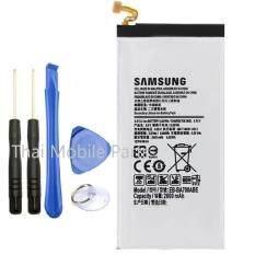 ราคา Battery For Galaxy A7 With Tool Kit 2600 Mah แบตเตอรี่ทดแทนสำหรับ กาแลคซี่ เอ 7 พร้อมอุปกรณ์เปลี่ยน 2600 มิลลิแอมป์ รหัสรุ่น ซัมซุง Samsung Sm A700 White