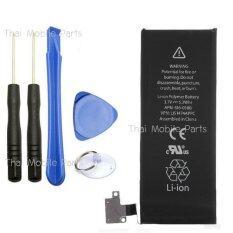 ซื้อ Battery For Iphone4S แบตสำหรับไอโฟน4Sพร้อมเครื่องมือเปลี่ยนครบชุด New 1430Mah 3 8V Li Ion Polymer Internal Battery Replacement With Tools Kit For Iphone 4S ใหม่