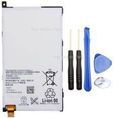 ขาย Battery For Xperia Z1 Mini Compact With Tool Kit 2300 Mah แบตเตอรี่ทดแทนสำหรับ เอ็กซ์พีเรีย แซด 1 มินิ คอมแพค พร้อมอุปกรณ์เปลี่ยน 2300 มิลลิแอมป์ รหัสรุ่น โซนี่ Sony D5503 Unbranded Generic ถูก