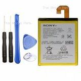 ขาย Battery For Xperia Z3 New แบตพร้อมเครื่องมือเปลี่ยน 3100 Mah 3 8V Li Ion Internal Battery Replacement With Tools Kit For Sony Xperia Z3 ความจุ3100 มิลลิแอมป์ กรุงเทพมหานคร ถูก