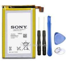 Battery for Xperia ZL with tool kit  2330  mAh  แบตเตอรี่ทดแทนสำหรับ เอ็กซ์พีเรีย แซด แอล พร้อมอุปกรณ์เปลี่ยน  2330  มิลลิแอมป์  รหัสรุ่นโซนี่ Sony Xperia  L35h