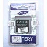 ซื้อ Battery แบตเตอรี่ซัมซุง Galaxy Win Samsung I8552 Samsung ถูก