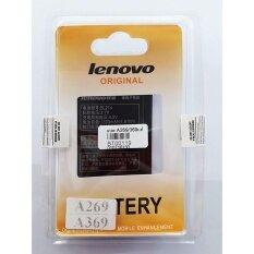 Battery แบตเตอรี่เลอโนโว (Lenovo) A269/A369 (BL-214)
