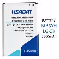 ขาย Battery Lg G3 5300Mah Bl 53Yh Bl 53Yh Phone Battery Use For Lg G3 D858 D855 D857 D859 D850 F400 F460 F470 D830 D851 Vs985 Unbranded Generic เป็นต้นฉบับ