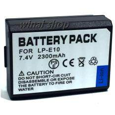 แบตเตอรี่กล้อง แคนนอน  Battery รุ่น LP-E10 2300mAh for Canon EOS Rebel T3, T5, T6 , Canon EOS 1100D, 1200D, EOS1300D, Canon EOS Kiss X50 Replacement Battery for Canon(Black)