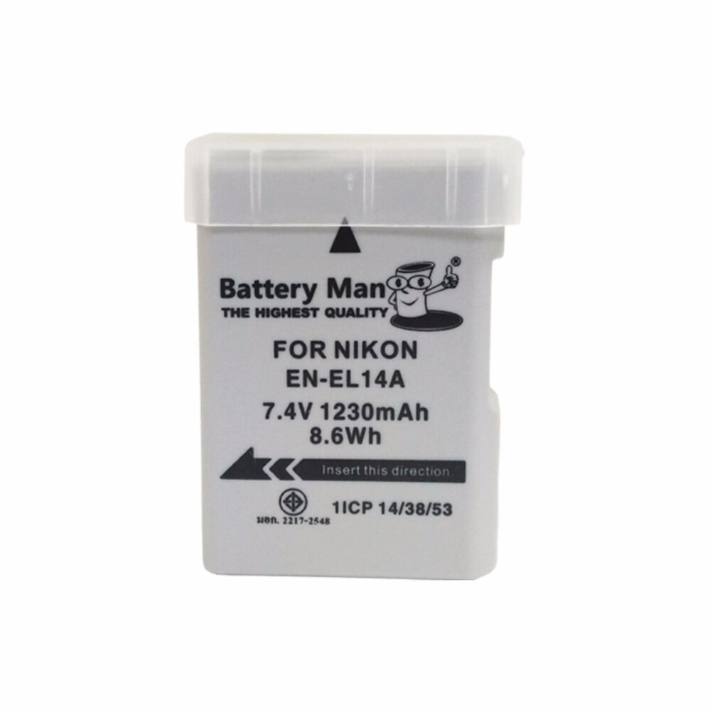 Battery Man Nikon Digital Camera Battery EN-EL14 (Grey)