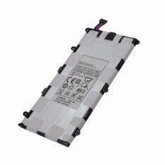 Battery Samsung แบตเตอรี่ซัมซุง Galaxy TAB2 7.0 PLUS (Samsung) P6200