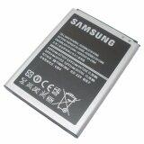 ขาย Battery แบตเตอรี่มือถือ Samsung Galaxy Note 2 N7100 Samsung ผู้ค้าส่ง