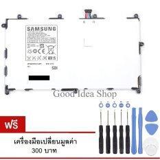 "Battery Samsung Tab Tab 8.9""  with tool kit  6100  mAh  แบตเตอรี่ซัมซุง แทป Tab 8.9 นิ้ว  พร้อมอุปกรณ์เปลี่ยน  6100  มิลลิแอมป์  รหัสรุ่น GT-P7300 P7310 P7320"