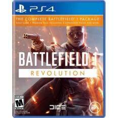 Battlefield 1 Revolution [PS4]