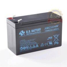 BB Battery UPS แบตเตอรี่ยูพีเอส 12v9ah(12v34w) รุ่น HRC1234W ใช้แทน HR9-12 High Rate