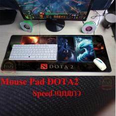 ส่วนลด Bb Gaming Mouse Pad แผ่นรองเมาส์ รุ่น Dota2 แบบ Speed Bb