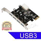ส่วนลด Diewu Usb 3 Card 4Port Pci Express Pcie Superspeed Usb 3