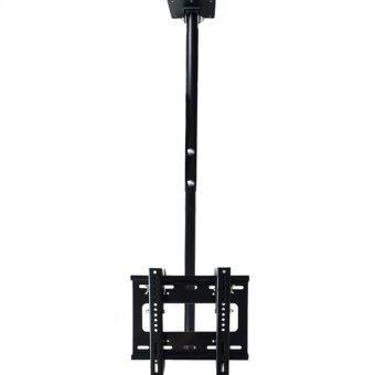 BDEE ชุดขาแขวนทีวี LCD LED ขนาด 19-32 นิ้ว รุ่น C1 (แบบติดเพดาน ปรับก้มได้ หมุนได้) (Black)