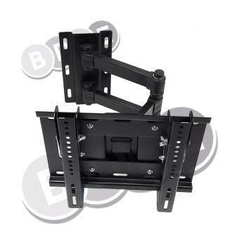 BDEE ชุดขาแขวนทีวี LCD LED ขนาด 19-32 นิ้ว รุ่น V3/6 (ติดผนัง ปรับยืด-หดได้ ปรับก้มได้) (Black)