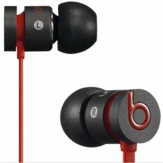 THB 649. Beas UrBeats In-Ear Headphone ...