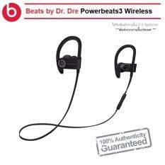 ซื้อ หูฟัง บลูทูธ Beats By Dr Dre Powerbeats 3 Wireless In Ear Headphones Beat By Dr Dre
