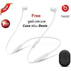 Beats X In-Ear Wireless Headphones หูฟังไร้สายสุดหรูจาก Beats รุ่น Beats X รับประกันศูนย์ True 1 ปี แถมฟรี เคสซิลิโคน Beats มูลค่า 690 บาท