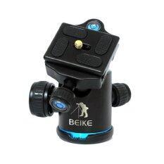 Beike Bk 03 03 Camera Tripod Ball Head With Quick Release Plate 1 4 Scr*W For Weifeng Zomei Qzsd Q666 Q999 Professinal Tripod Intl ใหม่ล่าสุด