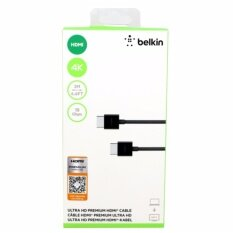 Belkin UltraHD HDMI® 4K Cable AV10168bt2M-BLK