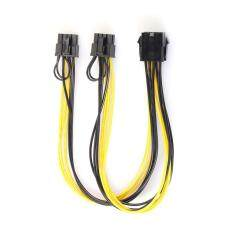 Belle 8pin คู่ 8pin (6pin + 2pin) Pci-E Sata สายไฟสำหรับกราฟิกการ์ดสีดำและเหลือง By Bellelove.