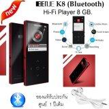 โปรโมชั่น Benjie Goplay K8 Bluetooth เครื่องเล่นเพลงพกพาคุณภาพสูงระดับ Hi End มีบลูทูธ ระบบทัชสกรีน รองรับไฟล์ Lossless อ่านไฟล์ E Book ได้ ความจุ 8 Gb เพิ่มสูงสุด128Gb รับประกันศูนย์ 1 ปี