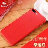 ราคา Benks Cover For Iphone 7 Plus Red Case Hard Pp Frosted Matte Cover For Iphone 7 Plus Red Case Slim Protective Shield เป็นต้นฉบับ