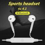 ส่วนลด Bennett Shop หูฟังบลูทูธ Earbud รุ่น 4 1 พร้อมไมโครโฟน หูฟังอินเอียร์ รุ่น สำหรับออกกำลังกาย หูฟังไร้สาย สีขาว Haskins