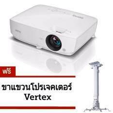 โปรโมชั่น Benq Dlp Projector Mx532 3300Lm Xga Hdmi X 2 กรุงเทพมหานคร