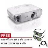 ขาย Benq Home Vdo Projector รุ่น W1110 สีขาว เทา ฟรี แว่น 3D 2 อัน และสาย Hdmi Dtech 3M Benq ถูก