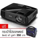 ราคา Benq โปรเจคเตอร์ รุ่น Mx507 สีดำ Free Benq Projector Bag Benq กรุงเทพมหานคร