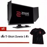 ขาย Benq Xl2546 Zowie 24 5 1080P Led 240Hz Esports Monitor With Dyac Black Equalizer Height Adjustable Stand Dark Grey ราคาถูกที่สุด