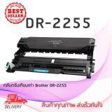 ซื้อ Best 4 U Brother Hl 2130 For Compatible Laser Toner Dr 2255 Drum Best 4 U Best 4 U ออนไลน์