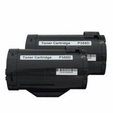 Best 4 U /FUJI XEROX P355D/355D (CT201938) For Compatible laser Toner Cartridges