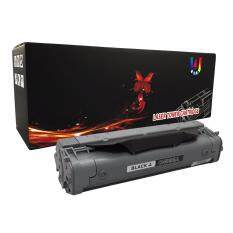ราคา Best 4 U Hp 1100 1100A 3200 3220 Lbp 800 810 880 1120 ใช้ตลับหมึกเลเซอร์เทียบเท่า รุ่น Hp C4092A 92A Black Best 4 U