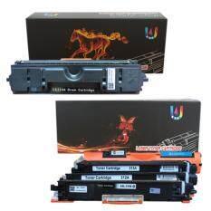 Best 4 U /HP CE310A/CE311A/CE312A/CE313A/CE314A (126A) For Compatible Laser Toner Cartridge