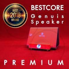 ลำโพงมือถืออัจฉริยะ Best Core แค่วางเสียงก็มา By Porshop(thailand).