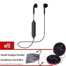 Best Ergonomic Design Wireless Bluetooth 4 1 3D Stereo In Ear Headset Earphone Sport Earbuds With Volume Control Call Answer Built In Microphone Bb0030 Black ฟรี Earphone Cable Bag Pocket Box For Earphone Cable Key ใน ไทย