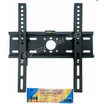 BEST ขาแขวนทีวี LCD/LED/PLAMA/BRACKET ขนาด 14-37 นิ้ว รุ่น LCD-23 ปรับก้มได้-5-+15(Black)