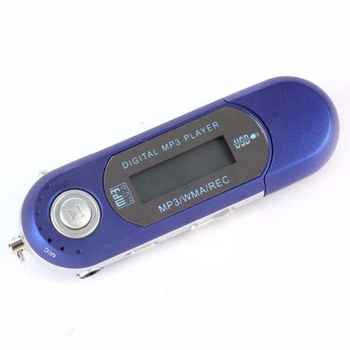 ราคา BEST MP3 Player FM Radio LCD Screen Display Digital Music Audio Media Player USB Plug