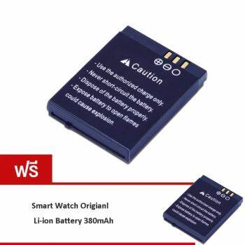 แนะนำ BEST Original 380mAh Li-ion Battery for Smartwatch ...